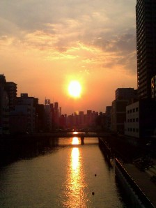 Osaka at sunset, on my last visit there a few years ago.